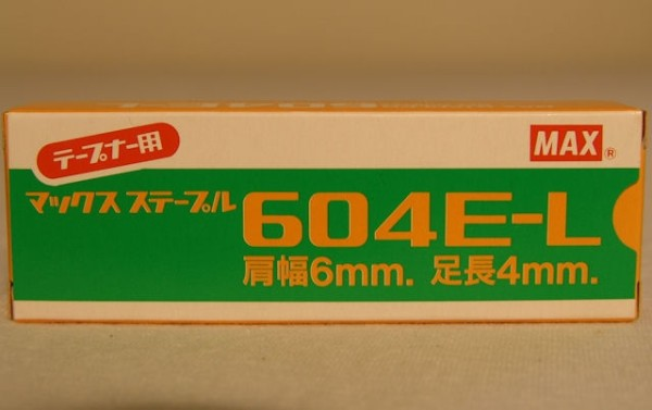 MAX-HT-B / Klammern 604E-L